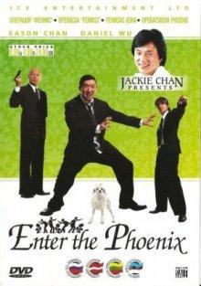 Операция «Феникс» / Da lao ai mei li (2004)