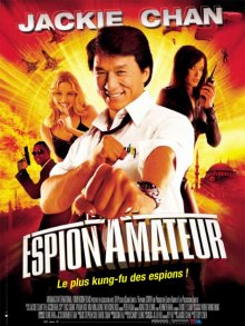 Случайный шпион / Dak miu mai shing (2000)