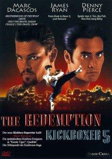 Кикбоксёр 5: Возмездие / Kickboxer 5 (1995)