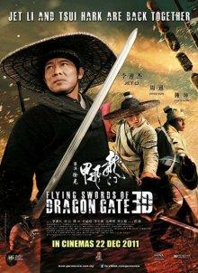 Летающие мечи врат дракона / Long men fei jia (2011)