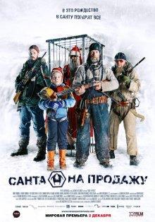 Санта на продажу / Rare Exports (2010)