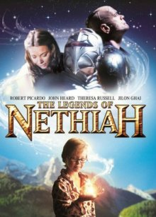 Легенды Нетайи / The Legends of Nethiah (2012)