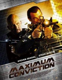 Максимальный срок / Maximum Conviction (2012)