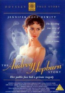 История Одри Хепберн / The Audrey Hepburn Story (2000)