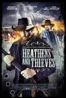 Варвары и воры / Heathens and Thieves (2011)