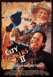 Городские пижоны 2: Легенда о золоте Кёрли / City Slickers II: The Legend of Curly's Gold (1994)