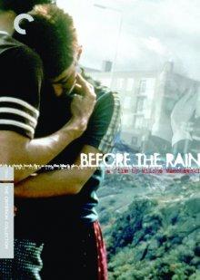 Перед дождем / Before the Rain (1994)