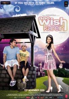 Загадай желание / Aao Wish Karein (2009)