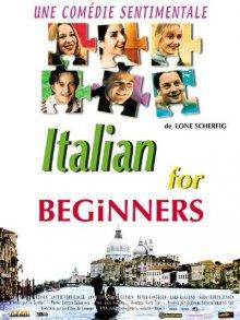 Итальянский для начинающих / Italiensk for begyndere (2000)