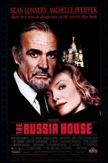 Русский отдел / The Russia House (1990)