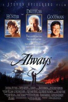 Всегда / Always (1989)