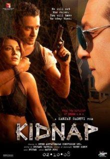 Похищение / Kidnap (2008)