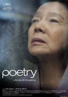 Поэзия / Shi (2010)