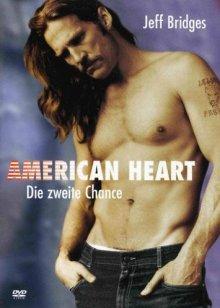Американское сердце / American Heart (1992)