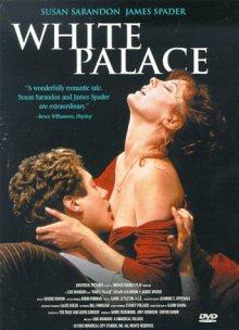 Белый дворец / White Palace (1990)