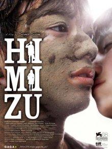 Химидзу / Himizu (2011)