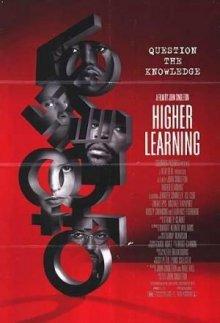 Высшее образование / Higher Learning (1995)