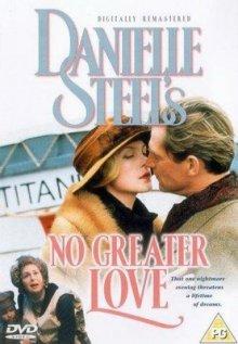 Большей любви не бывает / No Greater Love (1995)