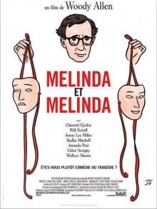 Мелинда и Мелинда / Melinda and Melinda (2004)