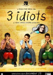 Три идиота / 3 Idiots (2009)