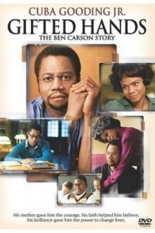 Золотые руки / Gifted Hands: The Ben Carson Story (2009)