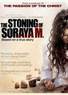 Забивание камнями Сорайи М. / The Stoning of Soraya M. (2008)