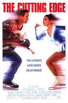 Золотой лед / The Cutting Edge (1992)