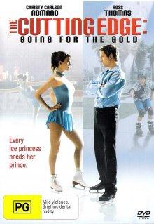 Золотой лед 2: В погоне за золотом / The Cutting Edge: Going for the Gold (2006)