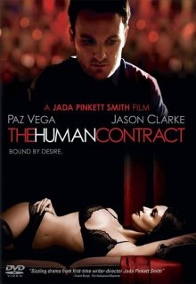 Человеческий контракт / The Human Contract (2008)