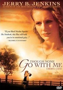 Хотя со мною никто не идёт / Though None Go with Me (2006)