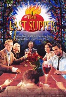 Последний ужин / The Last Supper (1995)