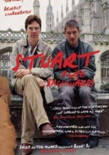 Стюарт: Прошлая жизнь / Stuart: A Life Backwards (2007)