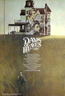 Дни жатвы / Days of Heaven (1978)