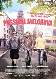 С пивом по жизни / Pussikaljaelokuva (2011)