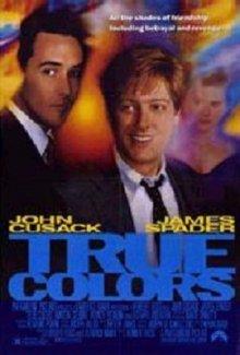 Истинные цвета / True Colors (1991)