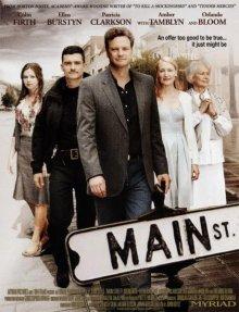 Главная улица / Main Street (2010)
