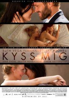 Поцелуй меня / Kyss mig (2011)
