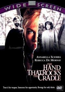 Рука, качающая колыбель / The Hand That Rocks the Cradle (1991)