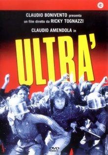 Ультра / Ultrà (1991)