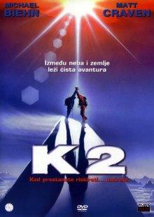 К2: Предельная высота / K2: The Ultimate High (1991)