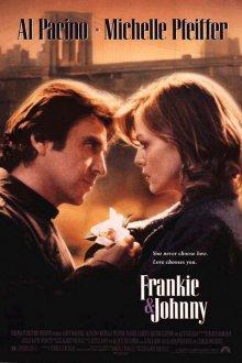 Фрэнки и Джонни / Frankie and Johnny (1991)