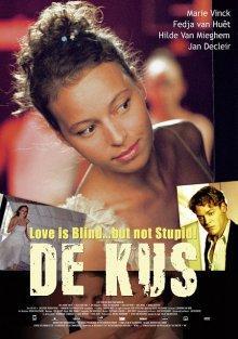 Поцелуй / De kus (2004)