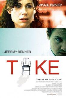 Заложники / Take (2007)
