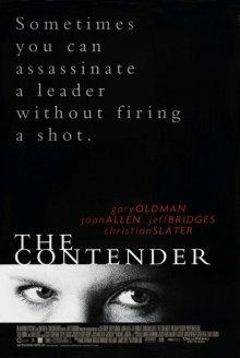 Претендент / The Contender (2000)