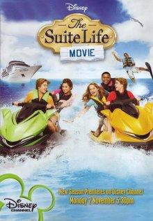 Двое на дороге / The Suite Life Movie (2011)