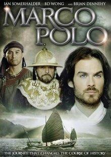Марко Поло / Marco Polo (2007)