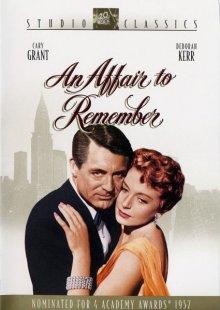 Незабываемый роман / An Affair to Remember (1957)