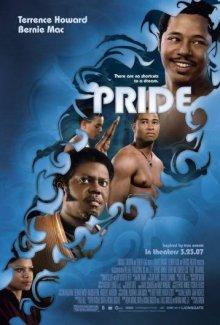 Гордость / Pride (2007)