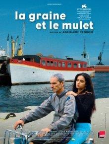 Кус-Кус и Барабулька / La graine et le mulet (2007)