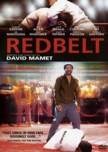 Красный пояс / Redbelt (2008)